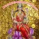 Mahalakshmi Ashtakam by Purple Maze