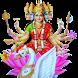 Gayatri Mantra by Dhurandhar apps