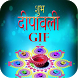 Happy Diwali GIF 2017 by Shree Madhava Labs