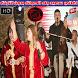 سعيد ولد الحوات بدون انترنت - Said Oueld El Houate by Sabitzer app