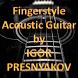 Fingerstyle Acoustic Guitar Cover IGOR PRESNYAKOV by Pencil Mania