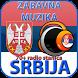 Zabavna Muzika SRBIJA by Era Radio