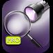 Magnifying Glass Flashlight by GalaxyApp