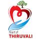 Heart of Thiruvali by LAPO ANDRO SCIENCE