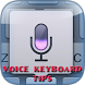 Voice Keyboard Tips