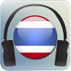 Radio Thailand by Smart Radio