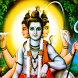 Shri Dattatreya 1008 names by Serene Apps