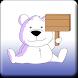 Polar bear battery by Kibbo Soft