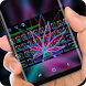 Neon Purple Weed Wallpaper Dreamy Keyboard by Super Hot Themes Design Studio