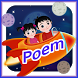 kids poem videos by youngtech