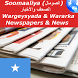 Somalia Daily Newspapers