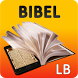 Die Bibel, Luther (Holy Bible) by Solvus Lab