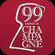 99 maison di champagne by Edizioni Estemporanee