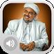 Ceramah Habib Rizieq Shihab! by Kajian Islamic Studio