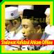 Sholawat Hafidzul Ahkam Offline Lengkap Video by Canto Brasileiros