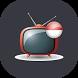 TV Indonesia HD - Frekuensi TV Digital