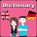 English To German Dictionary by Translator Text & Voice Translator
