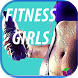 Fat to Slim Game Fitness Girl by UltraMox