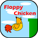 Floppy Chicken by Biff Downhill