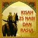 Kisah 25 Nabi dan Rasul Pro by AIREAL APP