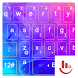 Dazzling Painting Keyboard Theme by Love Free Themes