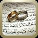 استخاره ازدواج by Ali Kamrani