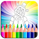 Coloring Book Five Nights by Frankapps