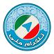 تلگرام ملی by اننتشار توسط سایت اسفندونه