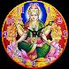 Laxmi Mata Clock by Vision Master