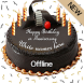 Write Name On cake Birthday by VinTool Studio