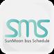 선문대학교:SMS - 선문셔틀버스시간표