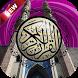 القرآن الكريم quran by MEDDEVLO
