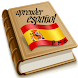 Learn Spanish fun and easy pro by Alexandru D.