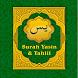 Buku Yasin dan Tahlil Digital by sangdroid