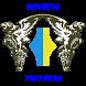 Монеты Украины by Elegant Apps