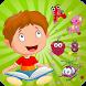 Kids Preschool Learning Games by Preschool Learning Games Kids