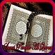 Kumpulan Surat Pendek Al Quran Mp3 Offline by Satriadev