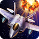Fighter Jets All-Star by BaaBaa Inc.