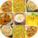Pakistani Recipes in Urdu by Raja Apps