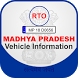 Vahaan Sewa Madhya Pradesh by ONMYCLICK INFO SERVICES PRIVATE LIMITED
