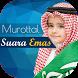 Murottal Anak AlQuran Mp3 by European Mail