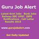Guru Job Alert by Jenisys Systems Pvt Ltd