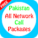 All Sims Call Packages of Pakistan by IqraTechno