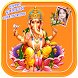Ganesh Chaturthi Photo Frames by Munwar Apps