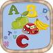 ABC learning games for kids by Meza Apps