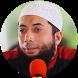 Ceramah Khalid Basalamah - Ceramah Pendek by Suismanking Dev