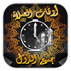 Prayer Times - Qibla direction by WikiApps