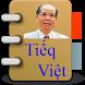 Bộ chuyển đổi Tiếng Việt - Tiếq Việt by Kyoviet
