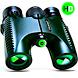 HD Binoculars 2017 by vididubis