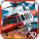 Fire Helicopter Rescue by appos dev